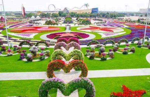 foto taman bunga nusantara